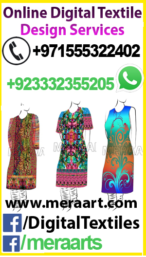 digital textiles and fashion online designing services