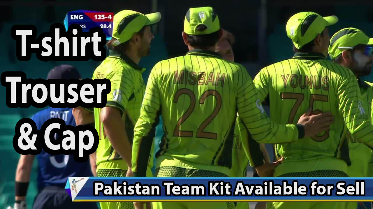 PAKISTAN CRICKET TEAM Cap , PAKISTAN CRICKET TEAM T-shirt, PAKISTAN CRICKET TEAM Trouser ,Kit WORLD CUP 2015,  CRICKET TEAM Kit WORLD CUP 2015,  2015 world cup caps,2015 worldcup polo t-shirt, 2015 worldcup tshirts, cap world cup tshirt, CWC 2015 t-shirt,icc worldcup 2015 cap designs, icc worldcup 2015 tshrt designs,Pakistan team T20 WorldCup cap, Pakistan team T20 WorldCup T-shirt, Pakistan team World Cup 2015 T-shirt,Pakistan team World Cup 2015 women T-shirt, Pakistan team WorldCup Tshirt,Pakistan team WorldCup women Tshirts, Pakistan World Cup cap 2015,Pakistan World Cup T-shirt 2015, t twenty world cup 2015, t-twenty world cup tshirt, t20 World cup cap, t20 World cup polo tshirt,T20 WorldCup2015 kids T-shirts, T20 WorldCup2015 T-shirts,word cup 2015 caps,word cup 2015 polo shirt