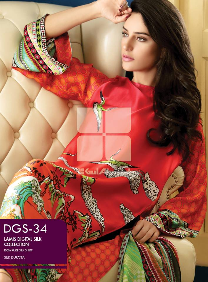 Lamis Digital Silk Collection by GulAhmed made in pakistan (18)