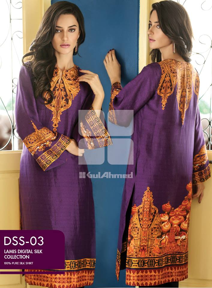Lamis Digital Silk Collection by GulAhmed made in pakistan (3)