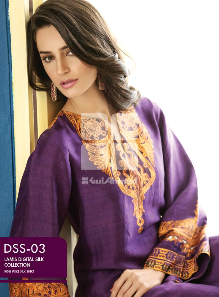 Lamis Digital Silk Collection by GulAhmed made in pakistan (4)