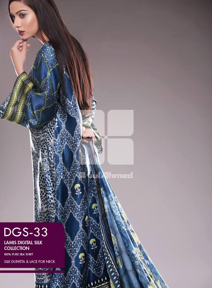 Lamis Digital Silk Collection by GulAhmed made in pakistan (9)
