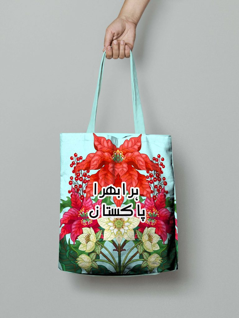 digital printed Tote Bags bag